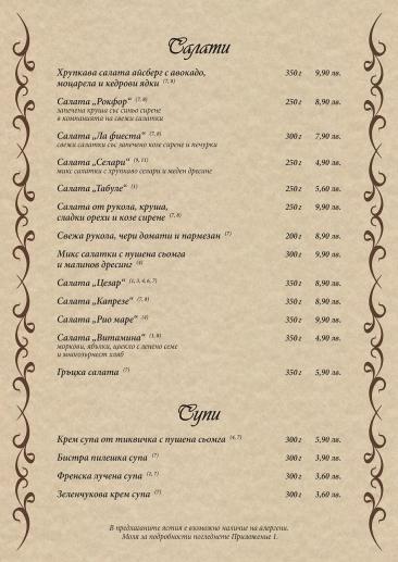 menu-Corona-2017