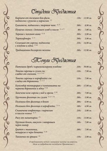 studeni-topli-predyastoiya