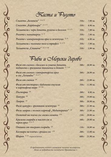 menu-Corona-2017_2